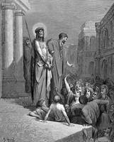 Christ Presented to the People by Gustave Dore (18