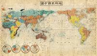 1853 Kaei 6 Japanese Map of the World - Geographic