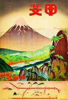 1930s_Japan_Travel_Poster_-_10