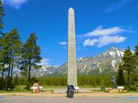 Memorial Square At Marias Pass