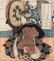 Ukiyo-e woodblock print, A woman playing a large s