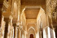interior of the Alhambra
