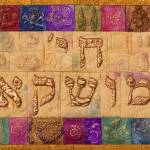 """""""Chaya Mushka"""" by MuchnikArts"""