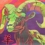 """""""2015 Year of the Sheep"""" by TheRatsNest"""