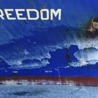 Frozen Freedom by Bill McAllen Art Prints & Posters by Bill McAllen