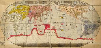 Japanese Wood block World Map (1785) by Nagakubo S