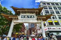 Paifang - Arch in Boston's Chinatown