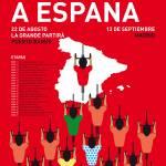 """MY VUELTA A ESPANA MINIMAL POSTER 2015"" by Chungkong"