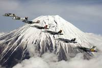 Mount Fuji Flight by Jarod Hodge USN, April 2007 (