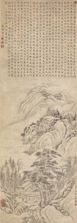 GU SHI (18TH CENTURY) LANDSCAPE AND CALLIGRAPHY