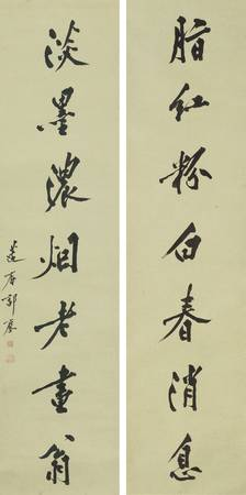 GUO LIN 1767-1831 CALLIGRAPHY COUPLET IN RUNNING S