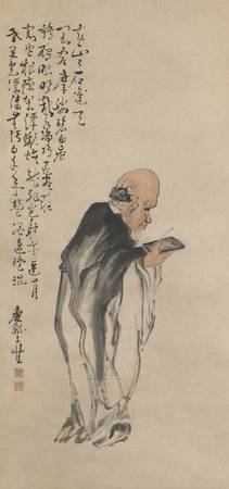 HUANG SHEN 1687-1768 SCHOLAR HOLDING AN INK STONE