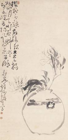 HUANG SHEN 1687-1768 ORCHID IN A POT