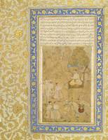 A YOUTHFUL MUGHAL PRINCE RECEIVING A MESSAGE REMOU