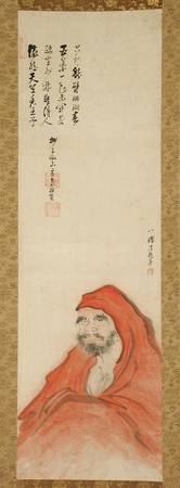 Daruma in a Red Robe, Sakaki Hyakusen (Japan, 1697