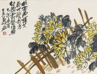 WU CHANGSHUO 1844-1927 CHRYSANTHEMUMS ON A FENCE