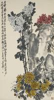 WU CHANGSHUO 1844-1927 CHRYSANTHEMUMS AND ROCKS
