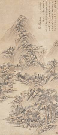 YE HENG (QING DYNASTY) LANDSCAPE AFTER HUANG GONGW