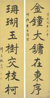 ZHANG TINGJI 1768-1848 CALLIGRAPHY COUPLET IN REGU