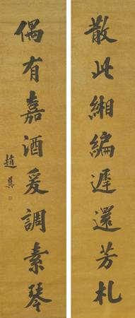 ZHAO YI 1727-1814 CALLIGRAPHY COUPLET IN REGULAR S