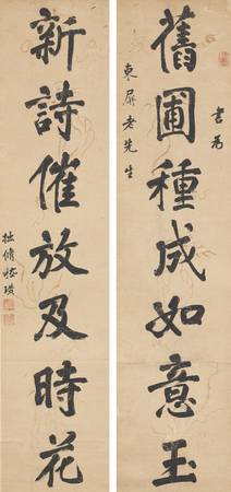 JI HUANG 1711-1794 CALLIGRAPHY COUPLET IN RUNNING