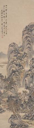 LI SHU (19TH CENTURY) LANDSCAPE AFTER HUANG GONGWA