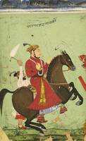 MAHARANA PRATAP SINGH ON A REARING STALLION