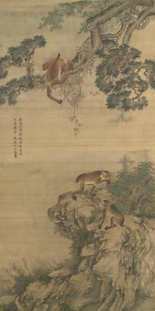 SHEN QUAN 1682-1760 MONKEYS PLAYING