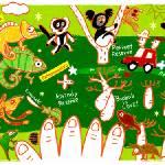 """Madagascar by Aunyarat Watanabe"" by TheyDrawandCook"