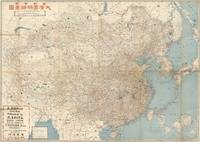 Vintage Map of China (1909)