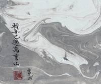 Sailed Past Ten Thousand Hills by Oi Yee Tai