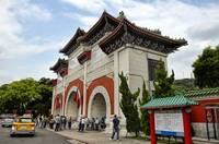 Entrance to Martyrs' Shrine