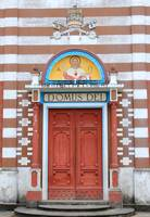 Front Door of Catholic Church in Archid