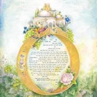 Ketubah - Ring & Rose Art Prints & Posters by Michoel Muchnik