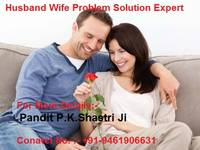husband wife problem solution expert