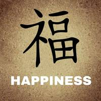 Chinese Happiness