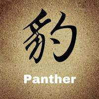 Chinese Panther