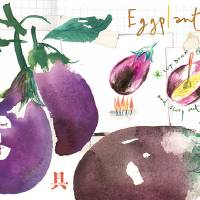 Grilled Eggplant by Lucile Prache Art Prints & Posters by They Draw & Cook & Travel
