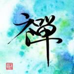 """""""Zen"""" by oystudio"""
