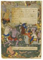 Hushang Killing the Black Demon, Persia, Safavid,