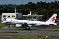 Air China A320, B-6822 TO