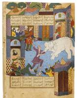 manuscript of Firdausi's Shahnameh; Rustam and the