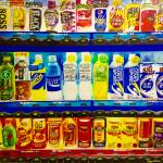 """""""Hot and Cold Japanese Vending Machine"""" by carriewallerart"""