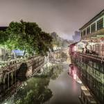 """Nanxiang Ancient Town at Night (Shanghai, China)"" by mgarrido"