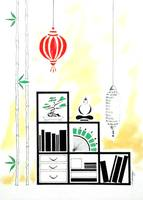Lamps, Books, Bamboo