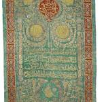 """AN OTTOMAN SILK AND METAL-THREAD CURTAIN, WITH TUG"" by motionage"