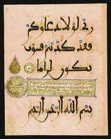 A QUR'AN LEAF IN MAGHRIBI SCRIPT, NORTH AFRICA OR