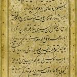 """A RARE CALLIGRAPHIC PANEL IN CHAGHATAY TURKISH, SI"" by motionage"