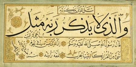 A RARE OTTOMAN CALLIGRAPHIC PANEL SIGNED BY RASHID