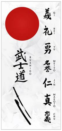 7 Virtues of Bushido Vertical